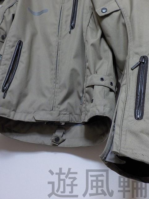 バイク用ジャケットの裾
