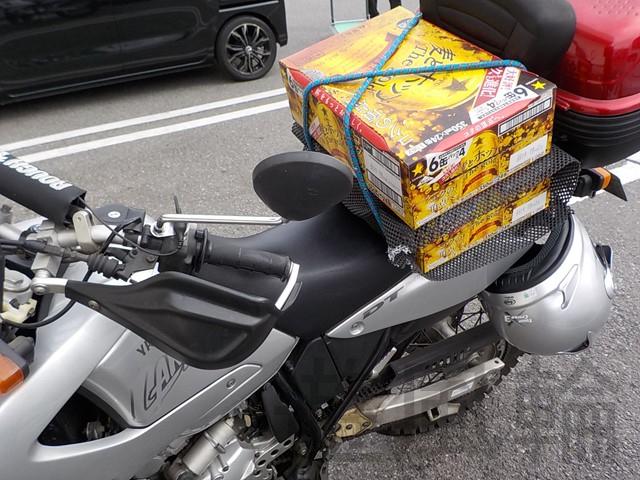 バイクで買物