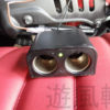 バイクにシガーソケットを取り付けたい。バッ直は不安もある