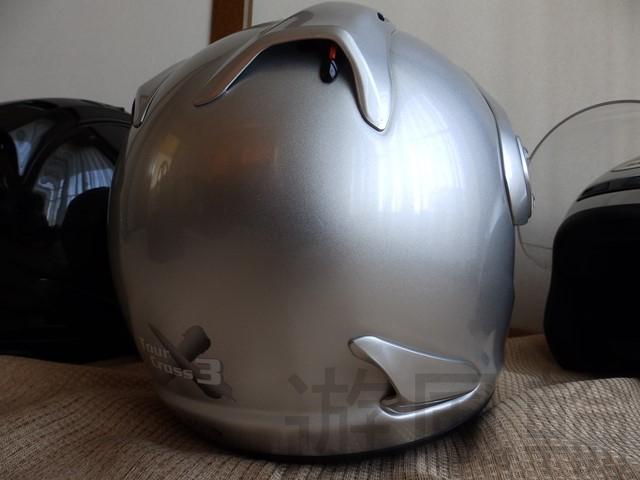 ヘルメットのエアーアウトレット