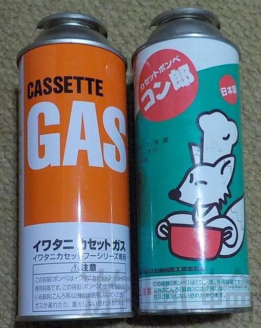 カセットガス