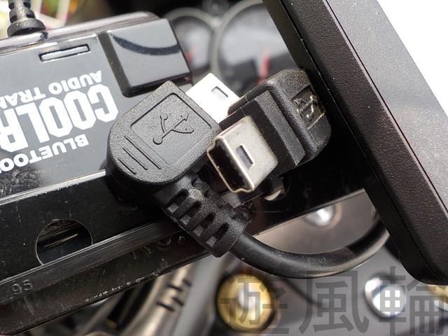 USB電源のケーブル