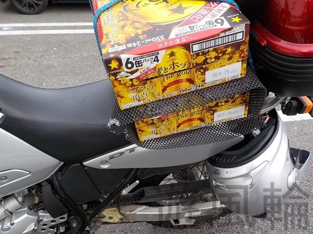 バイクで買い出し