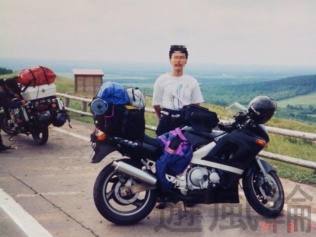 バイク荷物の積載方法