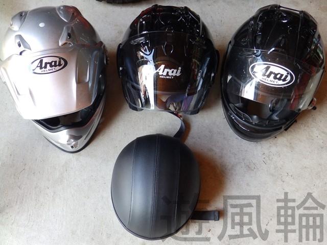 四種類のヘルメット