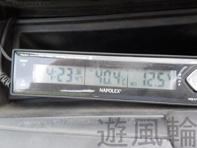 カー用品の電波時計