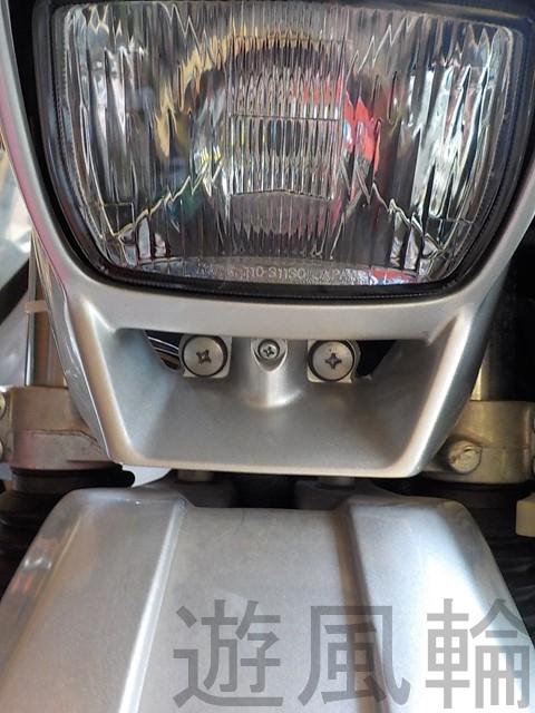 光軸調整用のネジ