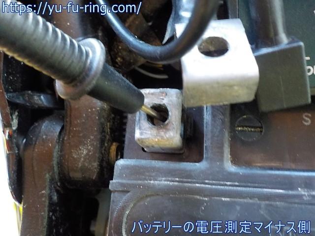バッテリーの電圧測定マイナス側