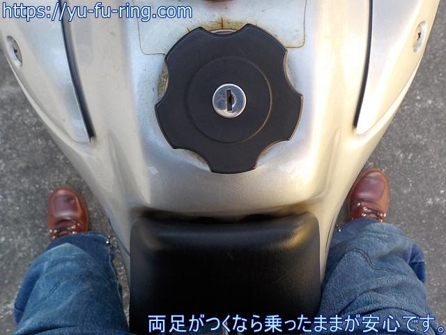 両足がつくなら乗ったままが安心です。