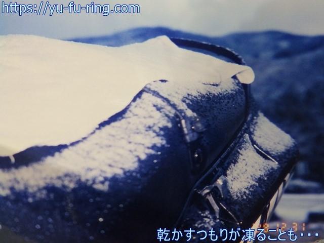 乾かすつもりが凍ることも・・・