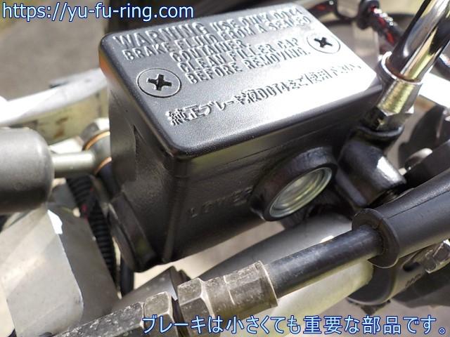 ブレーキは小さくても重要な部品です。