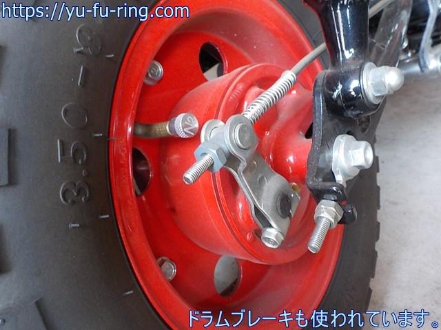 ドラムブレーキも使われています。