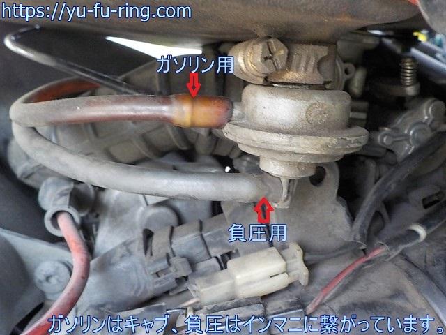 ガソリンはキャブ、負圧はインマニに繋がっています。
