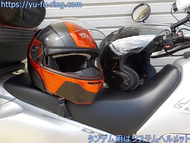 タンデム用はシステムヘルメット